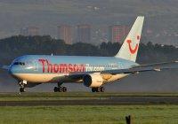 Пилот самолета отказался лететь из-за Wi-Fi-сети «Мобильный джихадиста»