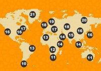 Сколько часов длится пост в разных странах мира?