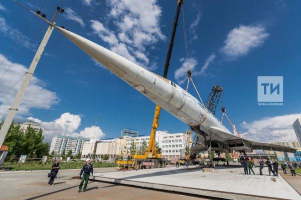Самолет Ту-144, который был установлен на постамент между 2-м и 8-м корпусами КНИТУ-КАИ, превратится в часть обширного музейного комплекса