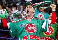 Фанаты «Ак Барса» соберутся в Казани в шестой раз