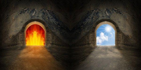 Вера в Рай и Ад, а также в их существование сейчас, является обязательной для верующего человека