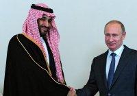 Путин встретится с министром обороны Саудовской Аравии