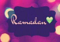 Поклонения, совершаемые днем в Рамадан