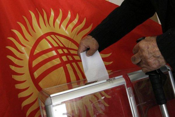 Жители Киргизии выберут нового президента.
