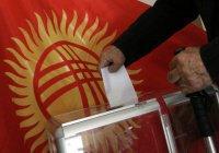 В Киргизии определились с датой президентских выборов