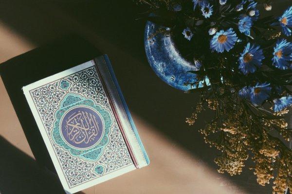 Рамадан - месяц Корана