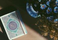 13 дел, которые нужно совершить в месяц Рамадан