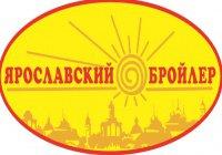 Коллектив компании «Ярославский бройлер» поздравляет всех мусульман с началом Священного месяца Рамадан!