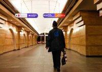 Руководство метро может пополнить список обвиняемых по делу о теракте в Петербурге