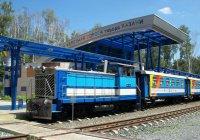 В Казани открывается новый сезон Детской железной дороги