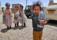 В ЮНИСЕФ придумали, как спасти Йемен от холеры