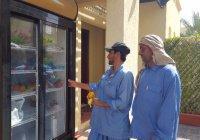 В Рамадан в мечетях ОАЭ установили холодильники с едой для нуждающихся