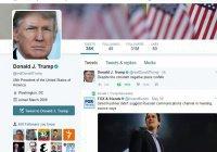 Опечатка в Twitter сделала из Трампа героя мемов (Фото)