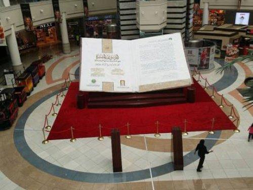 В ОАЭ показали самую большую в мире книгу. Узнайте о ком она