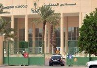В результате стрельбы в саудовской школе погибли 3 человека