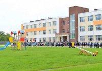 В Казани откроется полилингвальная гимназия