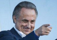 Мутко: Мы заинтересованы в том, чтобы «Рубин» вернулся в борьбу за золотые медали