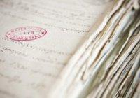 Минниханов ознакомился с документами о татарах в историческом архиве в Петербурге (ФОТО)