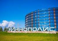 Первый национальный IT-чемпионат по стандартам WorldSkills состоится в Иннополисе
