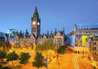 Ариана Гранде выступит в Манчестере с благотворительным концертом