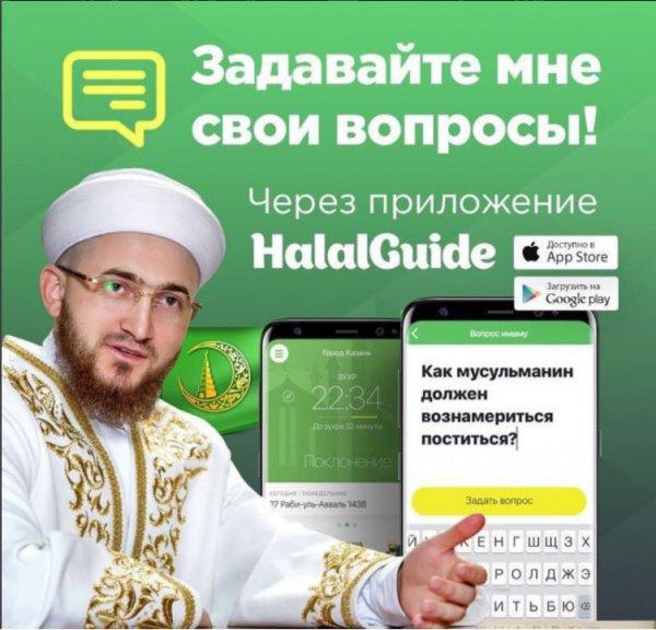 Вопросы о Рамадане и не только. Отвечает муфтий РТ Камиль хазрат Самигуллин