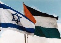 ООН опубликовала отчет по случаю «50-летия израильской оккупации Палестины»
