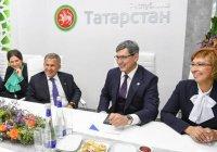 Татарстан и Бахрейн станут партнерами в разработке нефтяных месторождений
