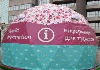 В Казани открылись шатры для туристов