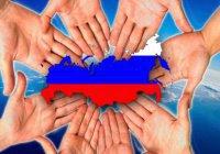 В РФ готовят профстандарт «Специалист в сфере межрелигиозных отношений»