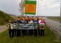 Берега Свияги очистили в рамках проекта «100 добрых дел для заповедного Татарстана»