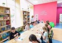 Детскую 3D-библиотеку  открыли в Нижнекамске
