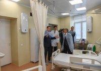 Минниханов посетил реконструированную клинику медуниверситета