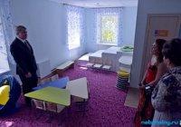 Первый в Татарстане центр для детей-аутистов открыли в Челнах