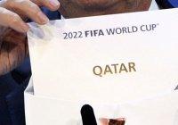 ЧМ-2022 по футболу в Катаре оказался под угрозой