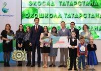 Победителей конкурса «Эковесна-2017» наградили в Казани