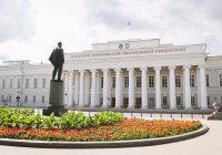 КФУ занял 11-е место в Национальном рейтинге вузов Interfax