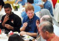 Принц Гарри стал гостем ифтара