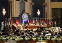 ОИС поддержала решение о разрыве отношений с Катаром