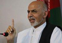Президент Афганистана дал талибам «последний шанс»