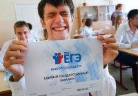 Средний балл ЕГЭ по русскому языку в Татарстане выше, чем по России