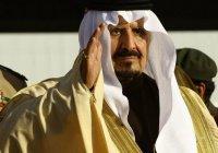 Американец намерен через ДНК-тест доказать родство с саудовским принцем
