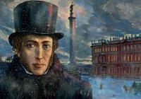 Мэр Челнов поучаствовал в флешмобе, посвященном Пушкину (ВИДЕО)