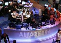 Иордания закрыла офис «Аль-Джазиры»
