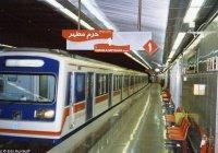 СМИ: в метро в Тегеране произошел взрыв