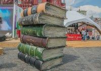 2 книги из Татарстана получили награды профессионального литературного конкурса
