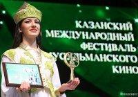 Треть стран мира — в заявочной кампании XIII Казанского кинофестиваля