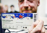 FIFA выделила 1 200 дополнительных билетов на игры Кубка конфедераций в Казани