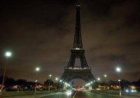 На Эйфелевой башне погаснут огни в память о жертвах теракта в Иране