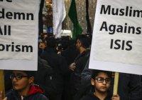 ИГИЛ назвало 8 стран, где намерено совершать теракты