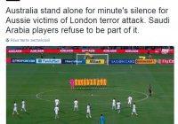 Федерация футбола КСА извинилась за отказ сборной почтить память жертв теракта